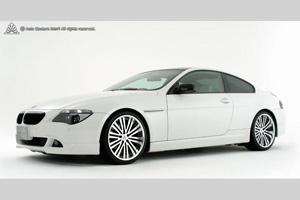 Аэродинамический обвес Auto Couture Noble Line для BMW 6-series (E63/64). Тюнинг BMW E63 E64